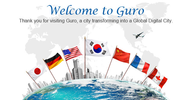 Welcome to Guro-Thank you for visiting Guro that is in the process of a big change